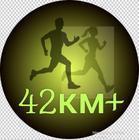 Эмблема клуба 42 км плюс