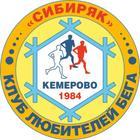 Эмблема клуба Сибиряк