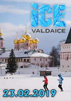 ICE VALDAICE