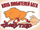 КЛБ Аматар. Беларусь