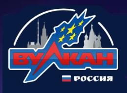 россия онлайн вулкан казино